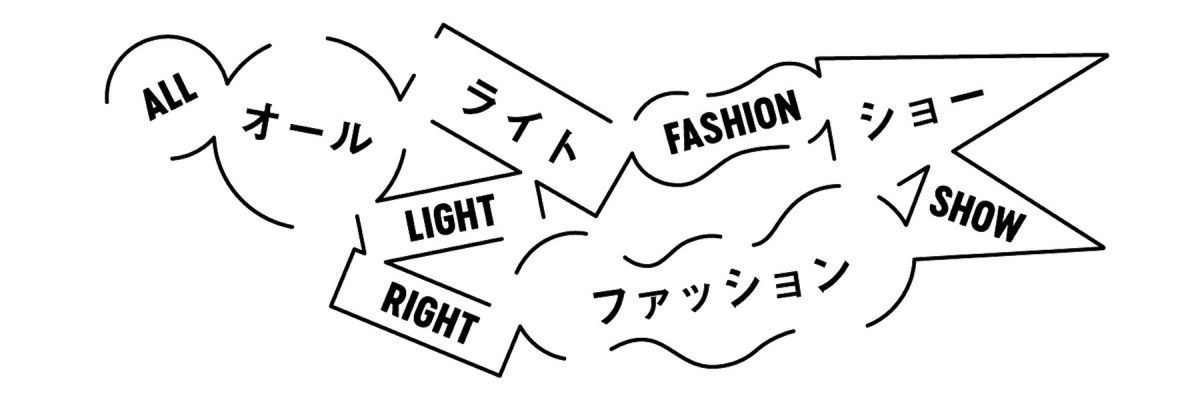 オールライト ファッションショー in  岡山 出演者募集中!